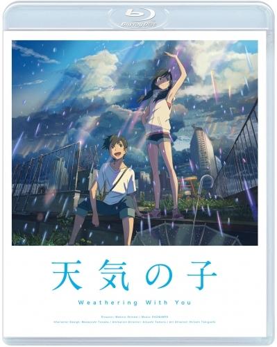【Blu-ray】天気の子 Blu-ray スタンダード・エディション