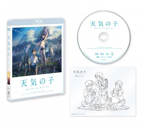 【Blu-ray】天気の子 Blu-ray スタンダード・エディション サブ画像2