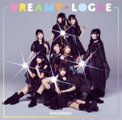 【アルバム】「DREAMY-LOGUE」/DIALOGUE+ 【通常盤】