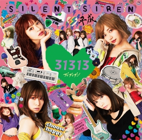 【アルバム】SILENT SIREN/31313 通常盤