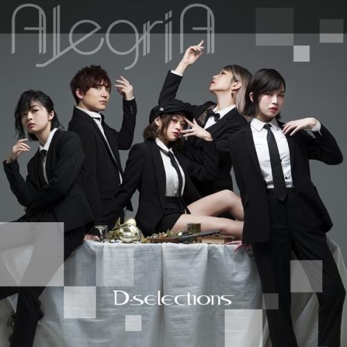 【主題歌】TV 賭ケグルイ×× ED「AlegriA」/D-selections DVD付