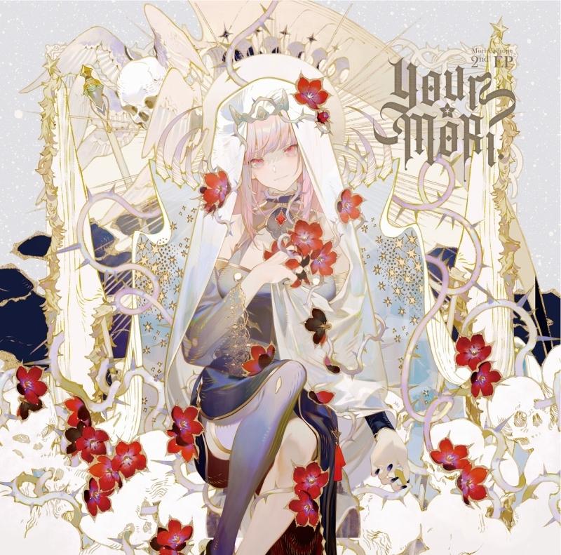 【アルバム】 2nd EP「Your Mori.」/Mori Calliope