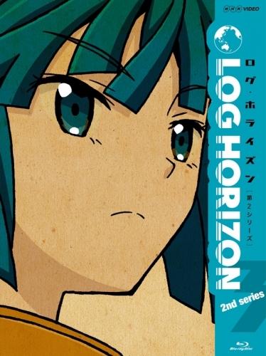【Blu-ray】TV ログ・ホライズン 第2シリーズ 3