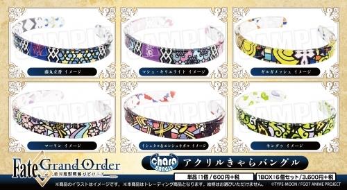 【グッズ-ブレスレット】Fate/Grand Order -絶対魔獣戦線バビロニア- アクリルきゃらバングル
