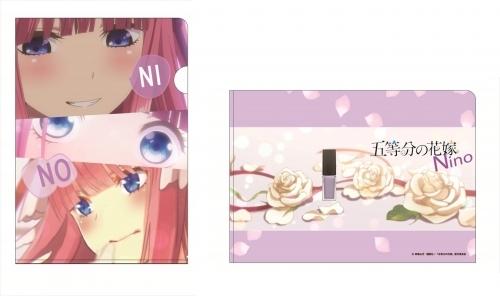 【グッズ-クリアファイル】五等分の花嫁 クリアファイル 二乃