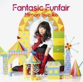三森すずこ/Fantasic Funfair 通常盤