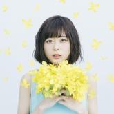 水瀬いのり 1st Album「Innocent flower」【初回限定盤(CD+BD)】