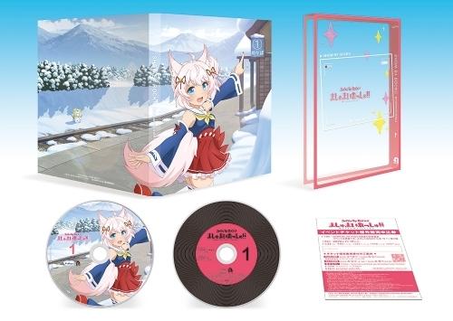 【DVD】TV SHOW BY ROCK!!ましゅまいれっしゅ!! 第1巻