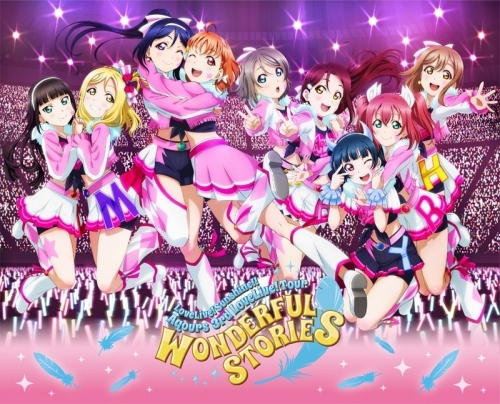 【Blu-ray】ラブライブ!サンシャイン!! Aqours 3rd LoveLive! Tour ~WONDERFUL STORIES~ Memorial BOX 完全生産限定