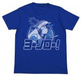 ラブライブ!サンシャイン!! 渡辺曜エモーショナルTシャツ/ROYAL BLUE-XL