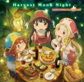 TV ハクメイとミコチ ED「Harvest Moon Night」/ミコチ&コンジュ(CV.下地紫野&悠木碧)