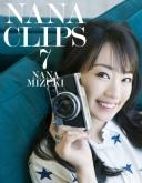 水樹奈々/NANA CLIPS 7