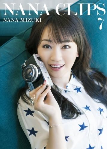 【DVD】水樹奈々/NANA CLIPS 7
