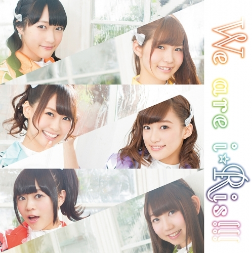 【アルバム】i☆Ris/We are i☆Ris!!! 通常盤