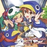 日本一RADIO vol.6 魔界戦記ディスガイア4×日本一RADIO