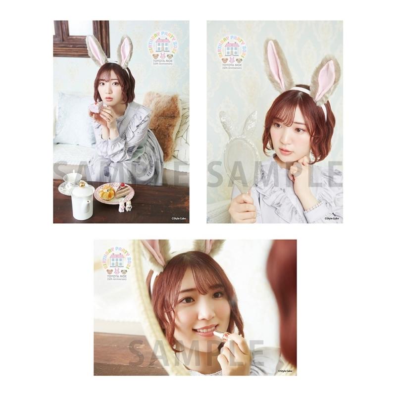 【グッズ-ブロマイド】「【祝!】豊田萌絵 26歳 Birth Day 2021~ご時世どうなってるかわからないから配信にしたよ~」写真セットYO(ウサギ)