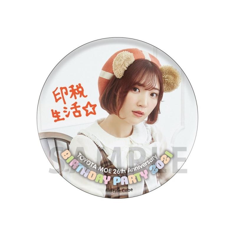 【グッズ-バッチ】「【祝!】豊田萌絵 26歳 Birth Day 2021~ご時世どうなってるかわからないから配信にしたよ~」缶バッジ クマ03