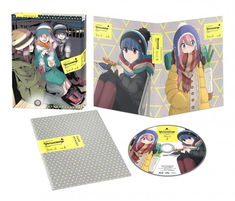 【DVD】 TV ゆるキャン△ SEASON2 1 サブ画像4
