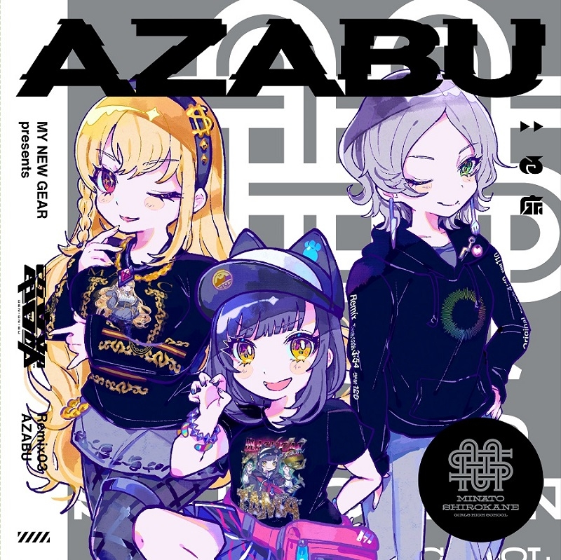 【アルバム】MY NEW GEAR  presents 電音部 Remix03 AZABU