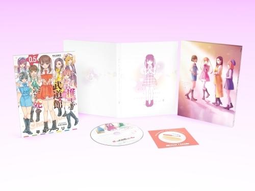 【Blu-ray】TV 推しが武道館いってくれたら死ぬ Vol.2