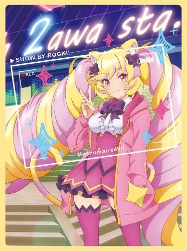 【Blu-ray】TV SHOW BY ROCK!!ましゅまいれっしゅ!! 第2巻 サブ画像2