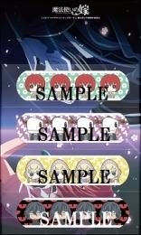 魔法使いの嫁キャラクターオリジナル絆創膏(4枚セット)