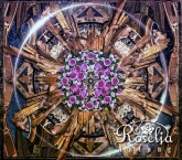 バンドリ! ガールズバンドパーティ! Anfang 【Blu-ray付初回生産限定盤】/Roselia