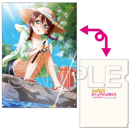 【グッズ-クリアファイル】ラブライブ!虹ヶ咲学園スクールアイドル同好会 クリアファイル エマ[2]