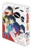 TV らんま1/2 Blu-ray BOX 1