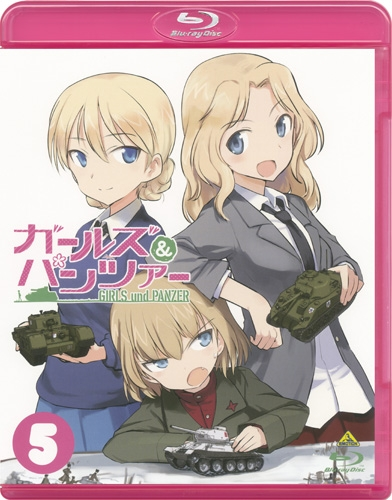 【Blu-ray】TV ガールズ&パンツァー 5 特装限定版