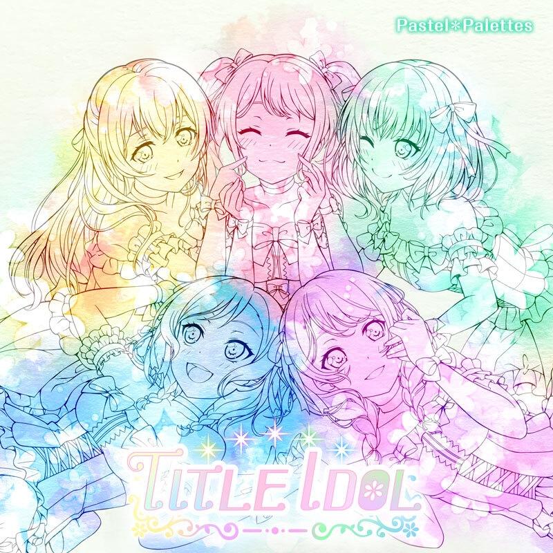 【アルバム】BanG Dream!「TITLE IDOL」/Pastel*Palettes【Blu-ray付生産限定盤】 サブ画像2