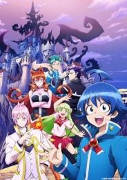 TVアニメ「魔入りました!入間くん」Blu-ray&DVD発売記念イベント画像