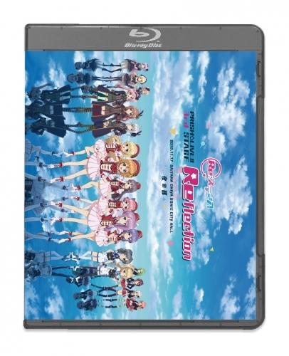 【Blu-ray】Re:ステージ! PRISM☆LIVE!! 3rd STAGE ~Reflection~【夜の部】 サブ画像2