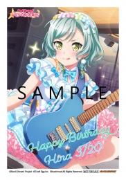 BanG Dream! オフィシャルコラボストア in ゲーマーズ新宿店限定 HAPPY BIRTHDAY氷川 日菜フェア画像