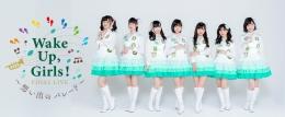 「Wake Up, Girls! LIVE ALBUM ~想い出のパレード~」発売記念 衣装展画像