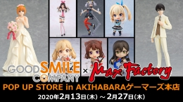 GOOD SMILE COMPANY×MAX FACTORY POP UP STORE in AKIHABARAゲーマーズ本店画像