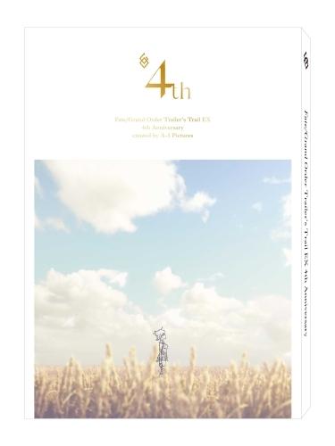 【その他(書籍)】Fate/Grand Order Trailer's Trail EX 4th Anniversary created by A-1 Pictures
