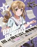BanG Dream!(バンドリ) Vol.2【ゲーマーズ限定版】
