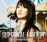 水樹奈々/SUPERNAL LIBERTY 初回限定盤 (CD+BD)