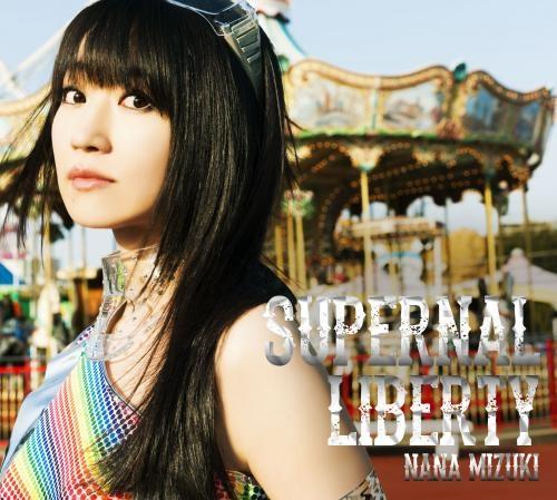 【アルバム】水樹奈々/SUPERNAL LIBERTY 初回限定盤 (CD+DVD)