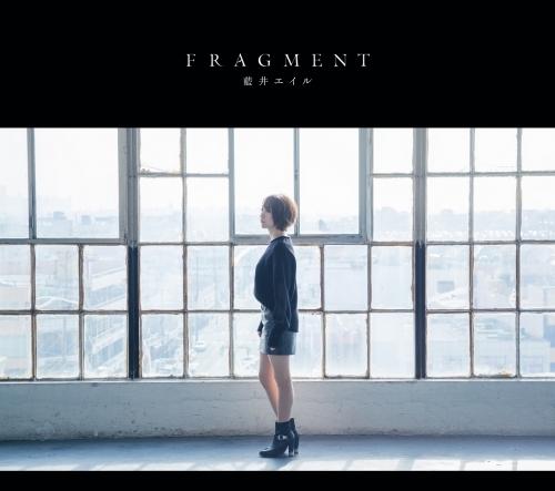 【アルバム】「FRAGMENT」/藍井エイル 初回生産限定盤B