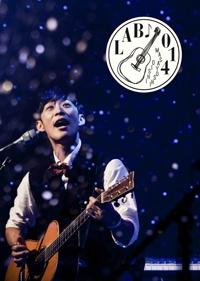 【DVD】大石昌良/大石昌良の弾き語りラボツアー 2015 東京公演
