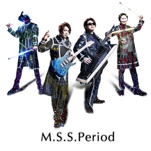 【アルバム】M.S.S Project/M.S.S.Period