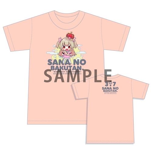【グッズ-Tシャツ】名取さな さなのばくたん。-バースデイ・サナトリウム- ばくたんT (L)