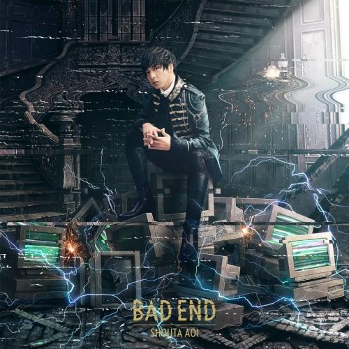 【主題歌】TV 乙女ゲームの破滅フラグしかない悪役令嬢に転生してしまった… ED「BAD END」/蒼井翔太 【初回限定盤】CD+DVD
