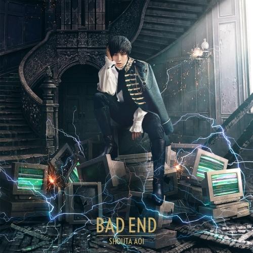 【主題歌】TV 乙女ゲームの破滅フラグしかない悪役令嬢に転生してしまった… ED「BAD END」/蒼井翔太 【通常盤】