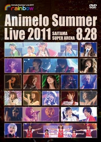 【DVD】Animelo Summer Live 2011 -rainbow- 8.28
