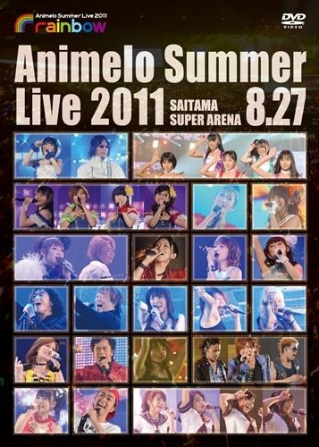 【DVD】Animelo Summer Live 2011 -rainbow- 8.27