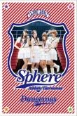 Sphere(スフィア)/ライブ 2011 Athletic Harmonies -デンジャラスステージ-