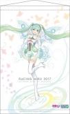 初音ミク レーシングVer.2017 タペストリー 1